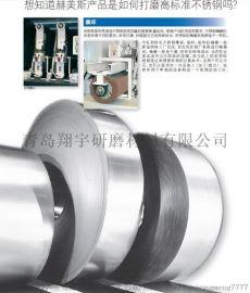 赫美斯砂带RB315YX不锈钢钢板拉丝专用