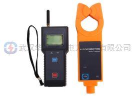 无线高低压钳形电流表-钳形电流表-高低压钳形电流