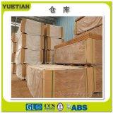 通过循环蒸煮集装箱地板、货柜底板