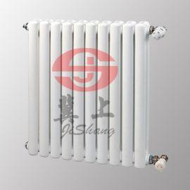 钢制暖气片可以用多少年 钢二柱散热器 钢制暖气片 钢制二柱暖气片 冀上采暖