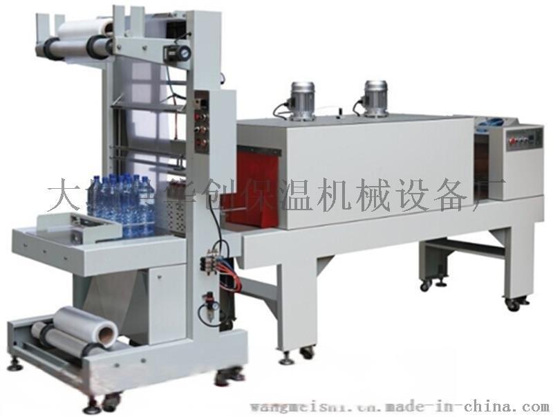 包装整齐紧固热收缩包装机 适用于矿泉水易拉罐纸箱外膜包装机