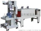 包裝整齊緊固熱收縮包裝機 適用於礦泉水易拉罐紙箱外膜包裝機