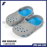 韓版時尚夏季學生涼鞋健康舒適防滑硅膠拖鞋兒童洞洞沙灘鞋