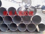 電力設備鋁型材、電力鋁型材