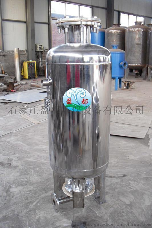 阜新【空调】隔膜式气压罐