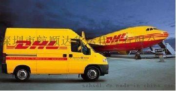 深圳DHL FEDEX UPS国际快递空运到美国 塞浦路斯 安哥拉 加纳 索马里价格