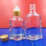 二款100ml二兩裝立體感強的編鐘形酒瓶