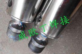 天津钛合金焊接加工及修复