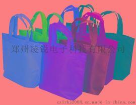 无纺布袋子定做手提袋订制宣传袋无纺布补习班广告袋印logo字