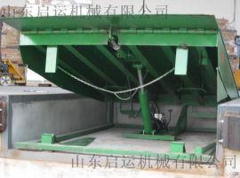 现货移动固定式登车桥物流月台装卸货平台集装箱电动液压升降货梯