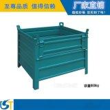 廠家直銷 溫州周裝箱 倉儲籠料箱 鋼製週轉箱 規格齊全 定製