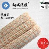 許昌納誠B級電機變壓器耐高溫絕緣套管2715聚氯乙烯玻璃纖維管玻纖管1-50mm
