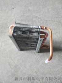 冷藏展示柜风冷翅片蒸发冷凝器河南科瑞