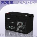 太阳能蓄电池12v65ah免维护胶体蓄电池储能型风光互补电池UL认证