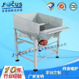 佛山厂家直供FM-3A3**不锈钢振动给料机、颗粒物料输送机 CE认证