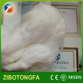 硅酸铝纤维棉 陶瓷纤维棉 散棉密封材料