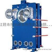 板式冷却器橡胶密封垫片,可拆式板式冷却器垫片