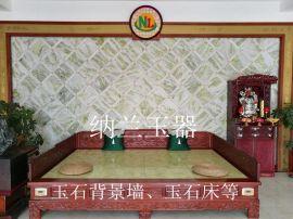 加热玉石床,炕,玉石背景墙