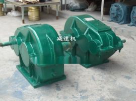 供应圆柱齿轮减速机 泰隆牌 ZQD650型 中硬齿面减速机 小型减速机