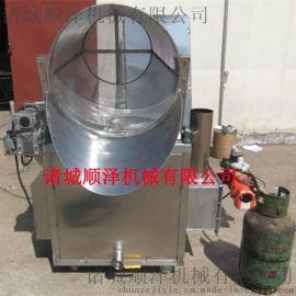 燃气油炸机 丸子油炸机 油水分离油炸机 油炸机厂家