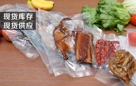 辽阳浩鑫包装厂家直供复合包装袋真空袋铝箔袋屏蔽袋