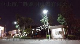 現貨廣萬達牌30W6米太陽能路燈 GWD--TYN30W6M