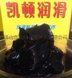 導電潤滑脂,超導電油膏
