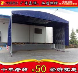 戶外活動擺攤摺疊雨棚伸縮式大排檔遮陽棚停車棚大型倉庫推拉帳篷