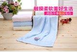 雙貴人毛巾廠家直銷 純棉柔軟素色毛巾刺繡 廣告禮品可定製logo