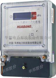 单相电子式电能表 计度器/液晶显示 huabang