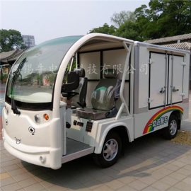 供应2座电动不锈钢送餐车改装厂家有哪些
