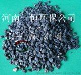 吉林水处理无烟煤滤料含碳量高 无烟煤滤料滤池填充注意事项
