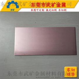 镀银紫铜板 红铜板 T2紫铜板 规格齐全  武矿南仓配送到厂