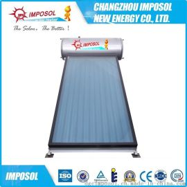 专业设计中央供暖系工程平板太阳能热水器