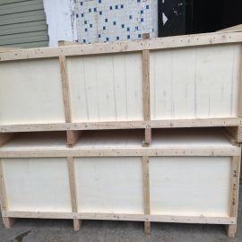 供应深圳木箱包装公司现场包装木箱