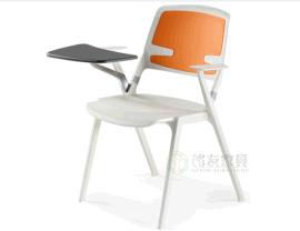 高檔塑料椅子,品牌帶寫字板培訓椅
