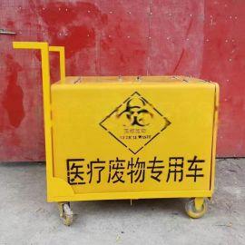 云南医疗手推车、医院废物车、医用废物垃圾车