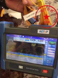供应广西 otdr 美国艾特810 光时域反射仪