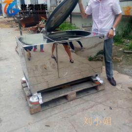 专业生产 不锈钢离心脱油机 甩干机