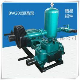 BW200型泥浆泵 双缸泥浆泵 卧式泥浆泵
