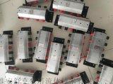 FMA-8.8-4齿轮分流器