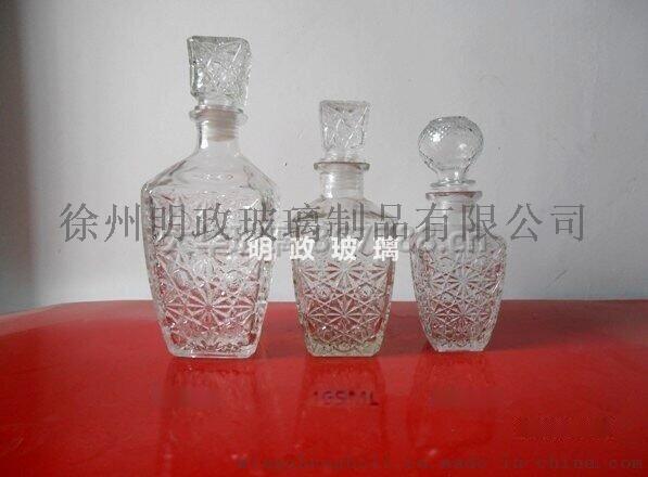 尿素瓶,酒瓶,調料瓶玻璃加工廠
