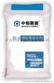 HE-O型抗裂防水剂