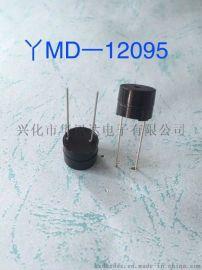 大量提供HXD 专用晶体管双长针 蜂鸣器 YMD-12095-GZ