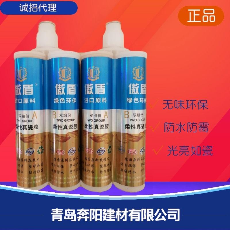 真瓷胶美缝剂生产厂家直销双管瓷砖墙砖胶