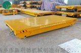 運輸罐體電動平板車KPX蓄電池供電軌道平車