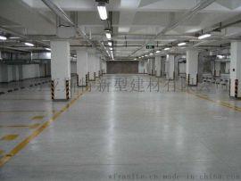 潍坊市寒亭区 混凝土密封固化处理施工 地面起尘起砂耐磨地坪密封