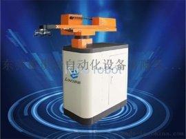 四轴机器人  餐盘拉伸冲压自动化设备 深圳五轴机械手