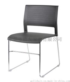 塑料多功能椅 电镀塑料N椅 塑料办公椅 塑料洽谈椅 堆叠多功能椅
