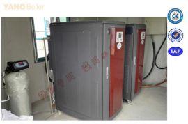 橡胶**化加温用全自动电蒸汽锅炉 免使用证电蒸汽发生器